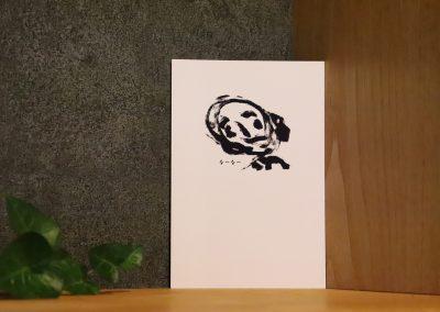 ポストカード(おじさん)
