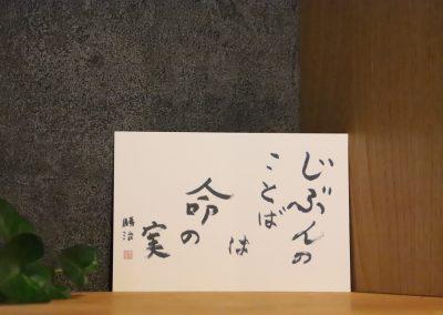 ポストカード(ことば)